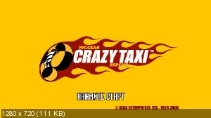 2b55f64f981f379e6c18c205405f4da2 - SEGA Dreamcast (reicast) Emulator + 22 games