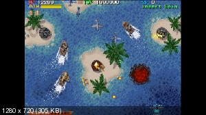 "b96745032dd41da455b69891d8e6fab0 - Arcade machines (""MAME"") Emulator + 3244 ROM Switch NSP homebrew"