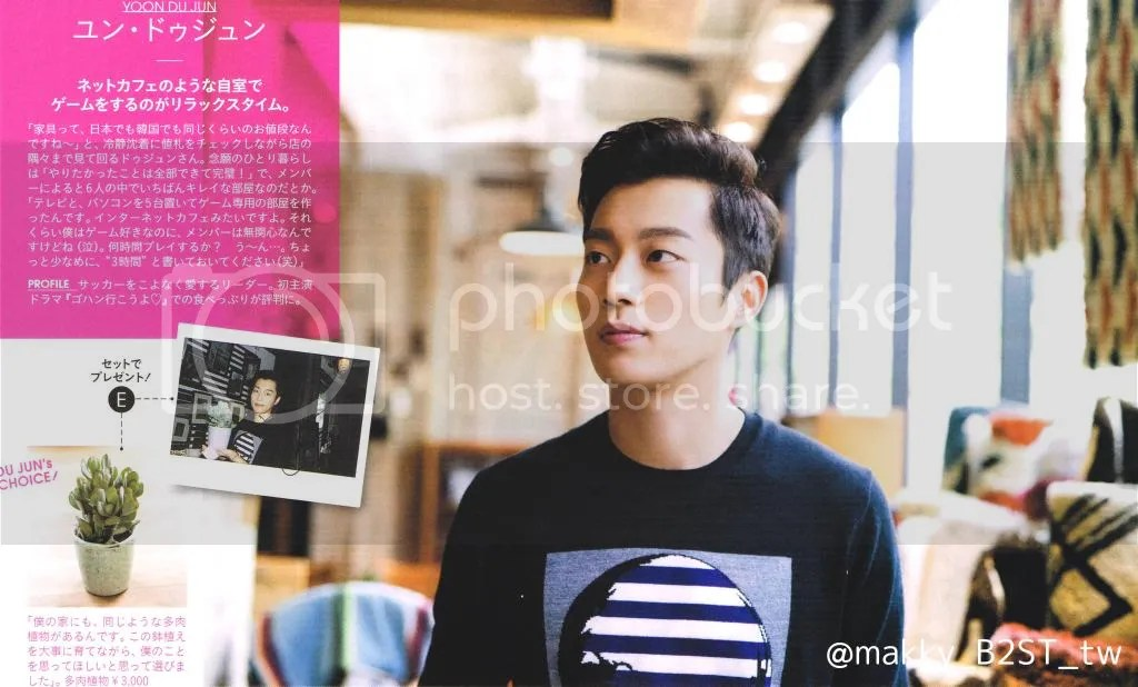 photo Doojoon_zps7u9fnwni.jpg