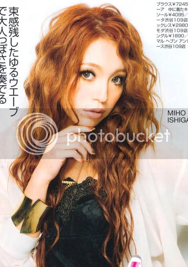 Hairstyle Tutorial Western Style Loose Curls Misa Chans J