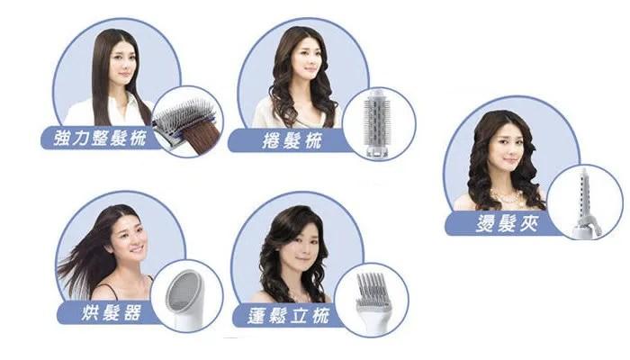 New Panasonic Hair Styler Set EH KA71 EBay