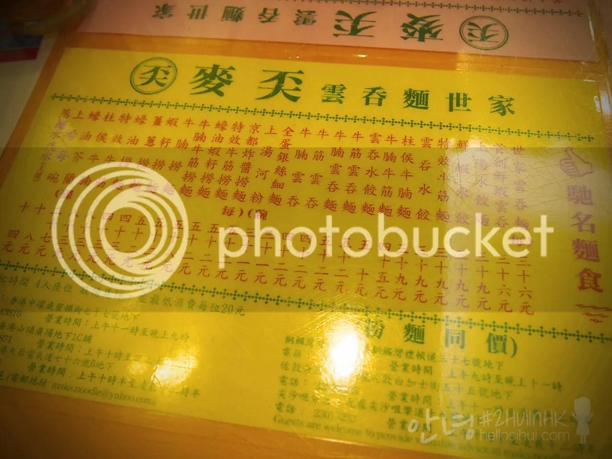 photo PB022919copy_zpsf8e11160.jpg