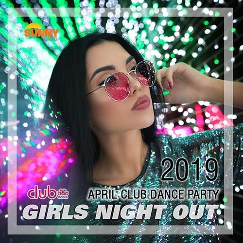 Girls Night Out (2019)