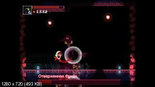 ccbea17bcd3b863942ea629bdce5de02 - Momodora: Reverie Under the Moonlight Switch NSP