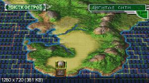 a6c3d987a9479aeb2fddf765de09bedd - Sony PlayStation Emulator in Switch + 100 classic games