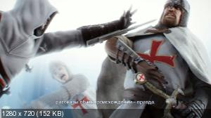 8a8c50bef31aaf146cc10d5d88696204 - Assassin's Creed III Remastered Switch NSP