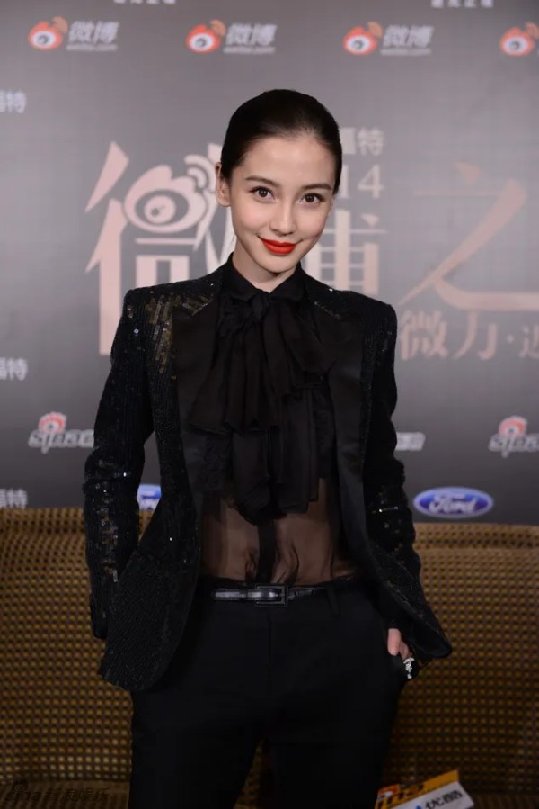 photo Sina24.jpg