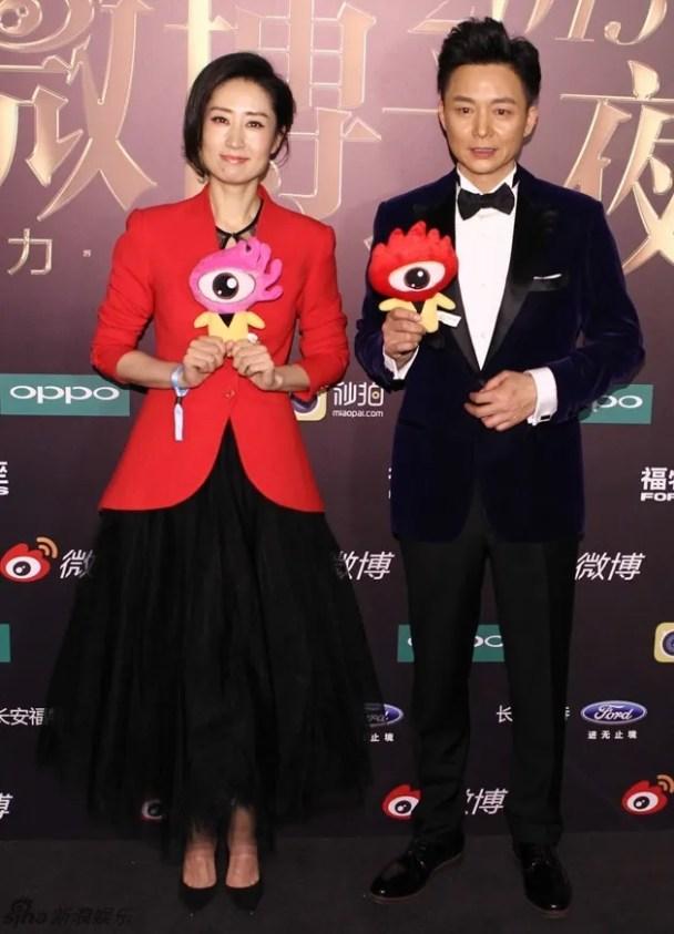 photo WeiboFif 28.jpg
