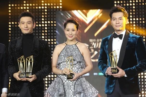 photo WeiboFif 75.jpg