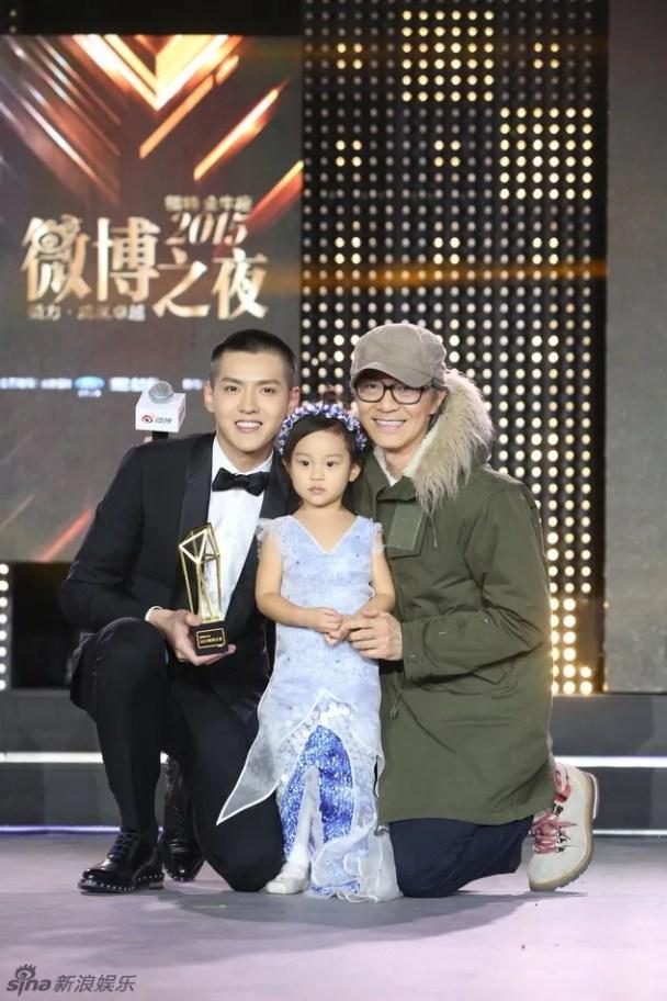 photo WeiboFif 8.jpg