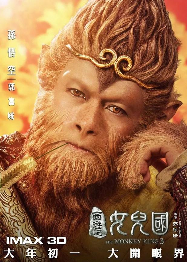 photo monkey-3.jpg
