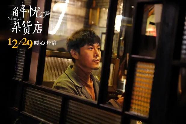 photo namiya-15.jpg