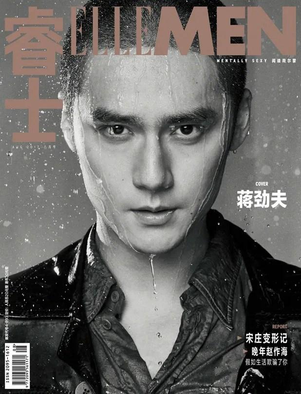photo jiangg-1.jpg