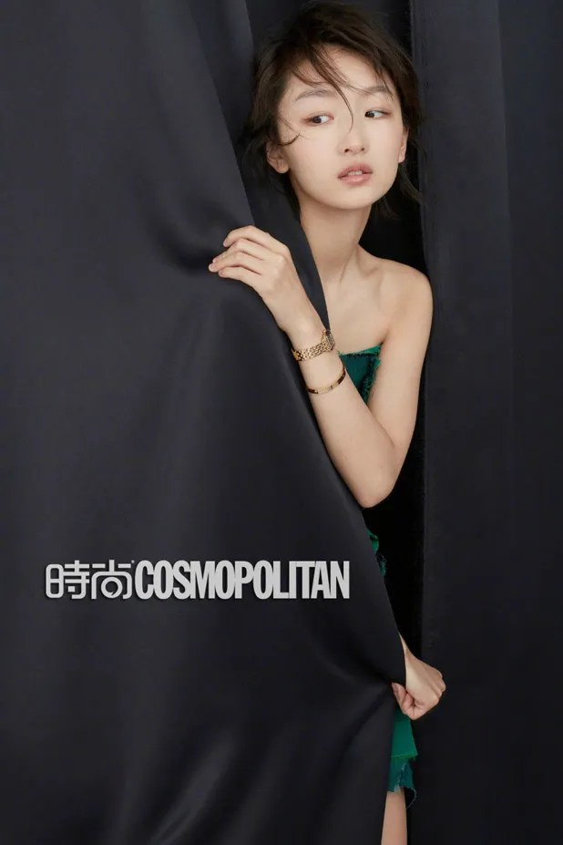 photo yu-8.jpg