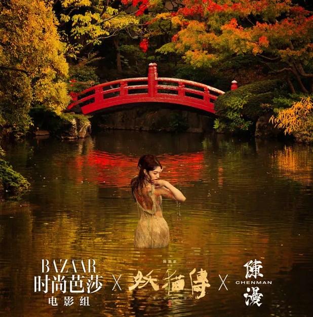 photo zhangtia-11.jpg