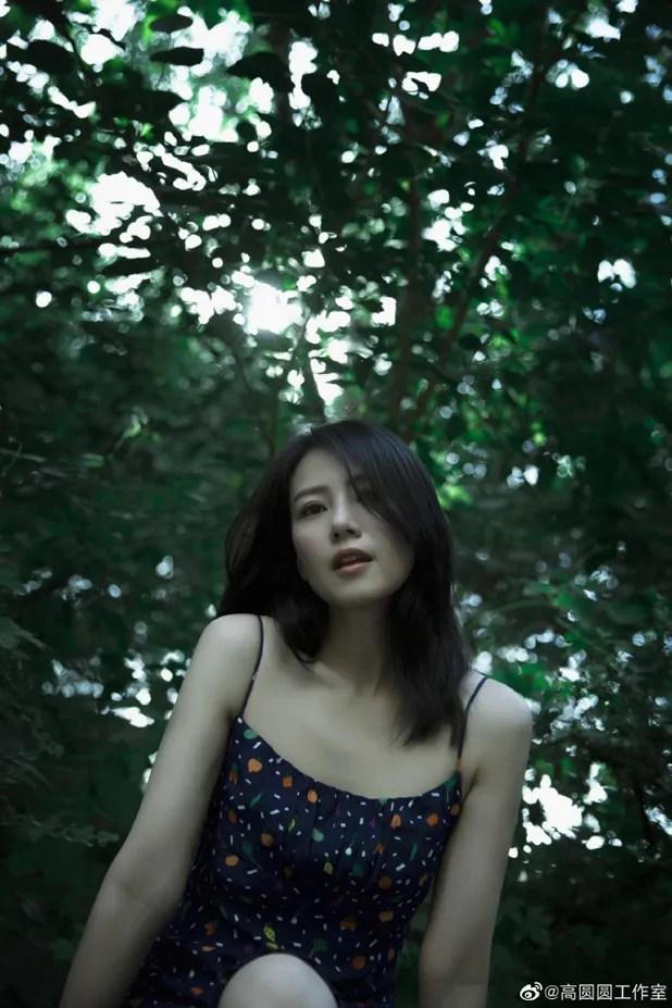 photo Gao Yuan Yuan2.jpg