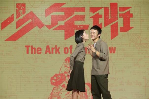 photo Ark 16.jpg