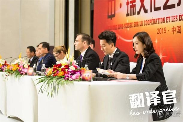 photo C31news 47.jpg