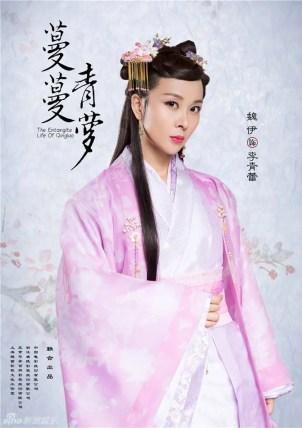 photo Qing 12.jpg