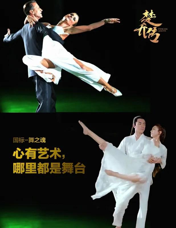 photo Qiao 288.jpg