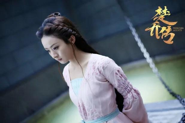 photo Qiao 300.jpg