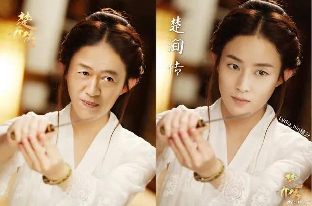photo Qiao 378.jpg