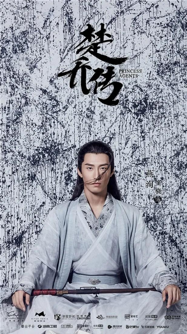 photo Qiao 381.jpg