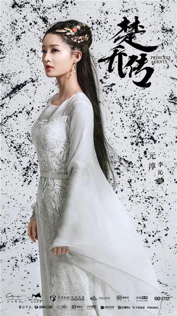 photo Qiao 382.jpg