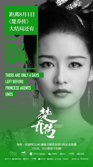 photo Qiao 424.jpg