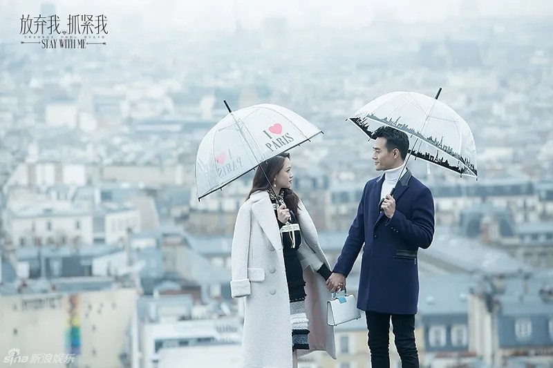 Image result for stay with me chen qiao en