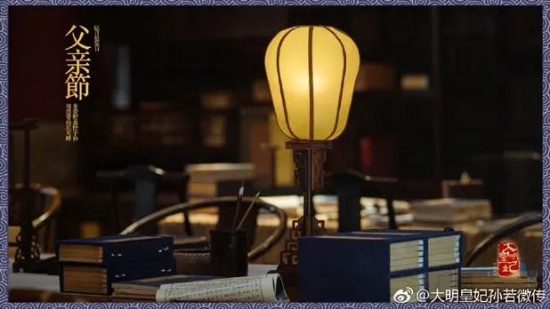 photo ming 24.jpg
