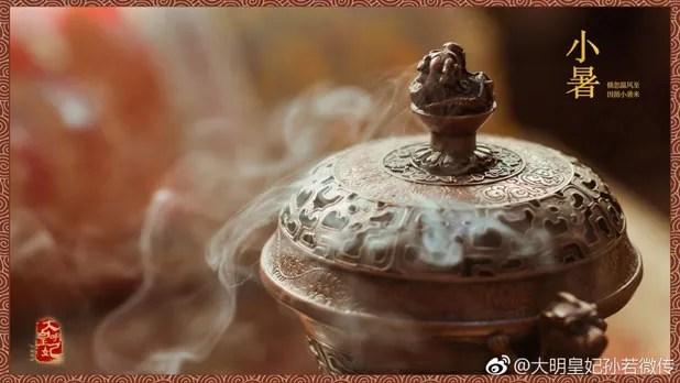 photo ming 27.jpg