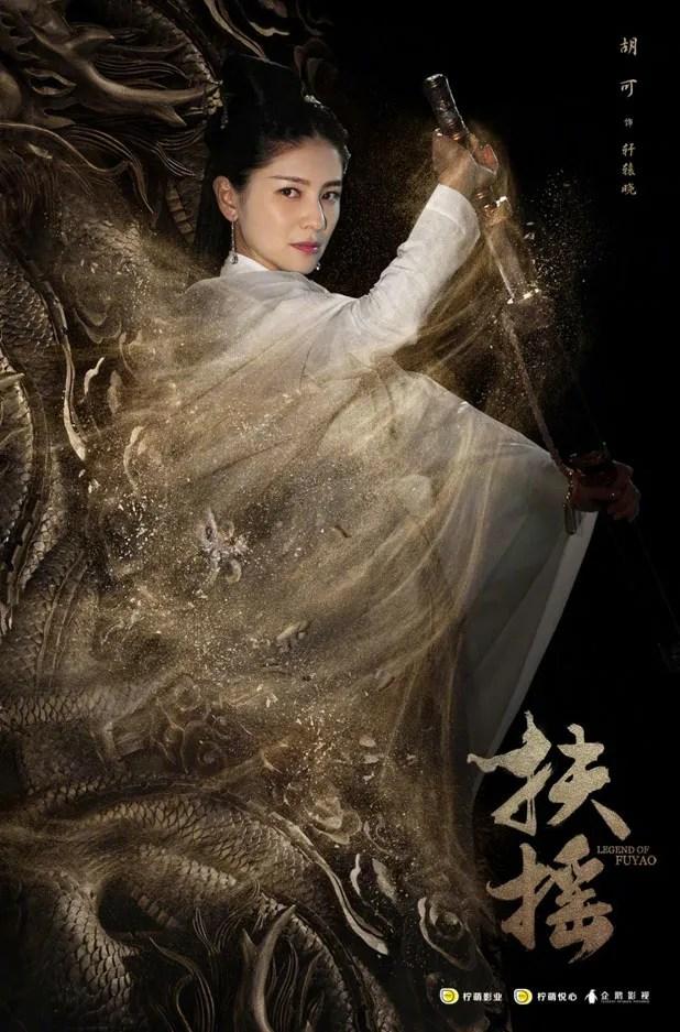 photo Yao 103.jpg