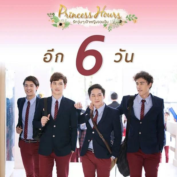 photo ThaiGoo 8.jpg