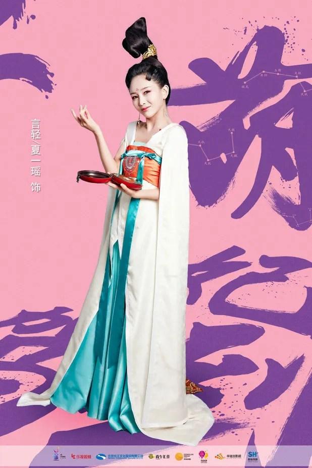 photo mengfei 10.jpg