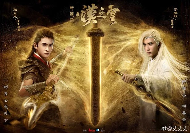 photo sword-15.jpg