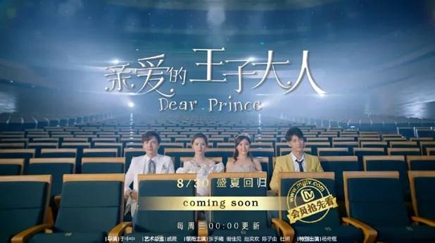 photo prince-1.jpg