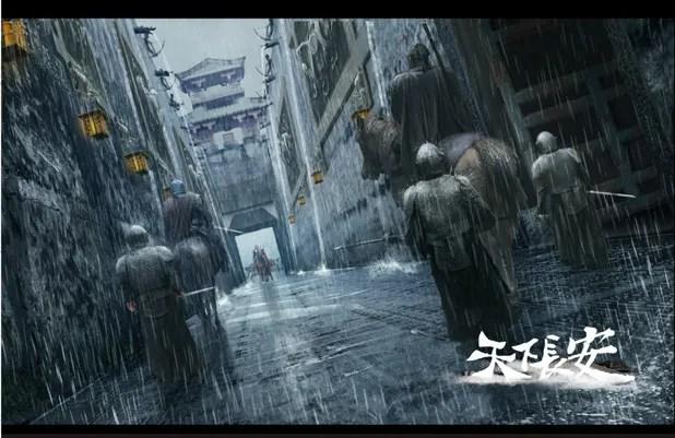 photo Chang 21.jpg