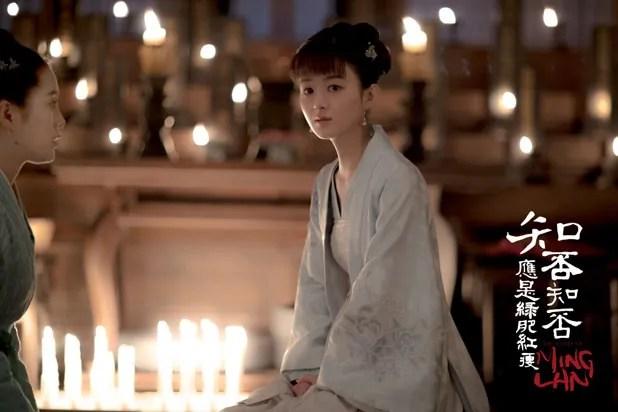 photo ming-1.jpg