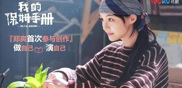 photo hisao 10.jpg