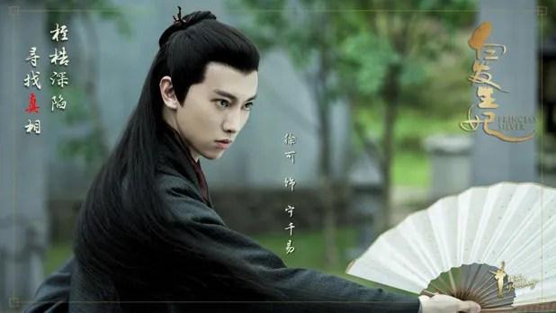 photo prince-10.jpg
