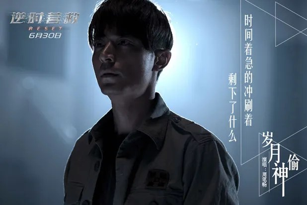 [C-Film] Fatal Countdown: Reset Rest%205