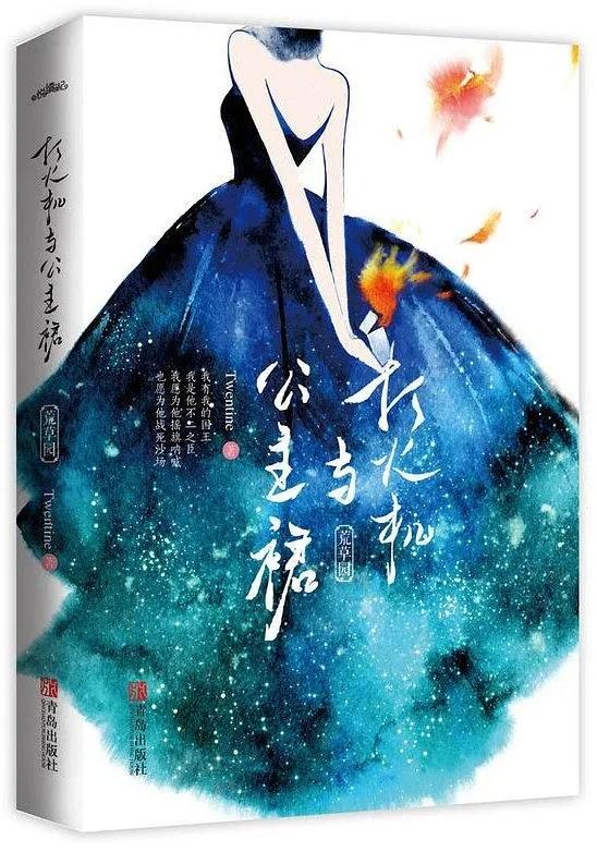 photo Top Douban Novels17.jpg