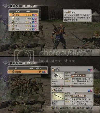 Dynasty Warriors 7 - Weapons Analysis