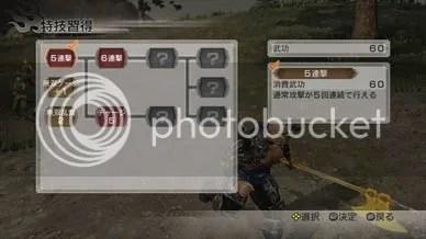 Dynasty Warriors 7 - Skills Analysis