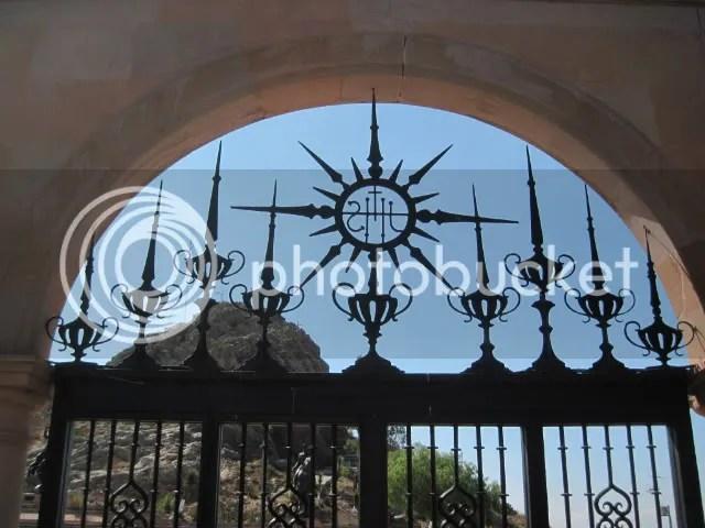 Santuario de la Virgen del Patrocinio
