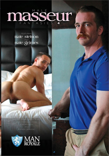 Male Masseur Fantasies 4