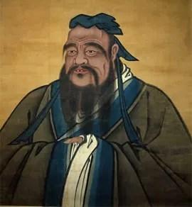 quotes by Confucius