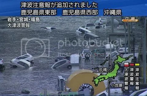 Japan Earthquake 8.9 Magnitude