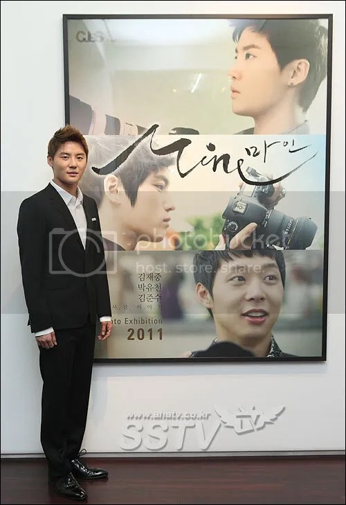 "[PICS] JYJ Photo Exhibition ""MINE"" compilations - Junsu's cut! ^_^ last pic is...LOL YooSu~~ ;D"